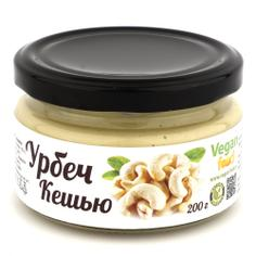 Урбеч из кешью VEGAN FOOD, 200 г