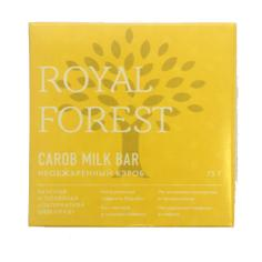 Шоколад ROYAL FOREST CAROB MILK BAR необжаренный кэроб 75 г