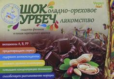 "Шок-урбеч ""Арахис"" VEGAN FOOD 300 г"