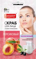 Лекарственные препараты лечения акне