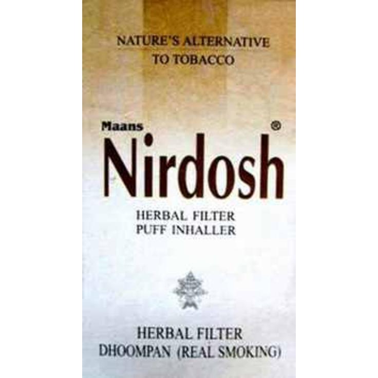 купить сигареты для астматиков