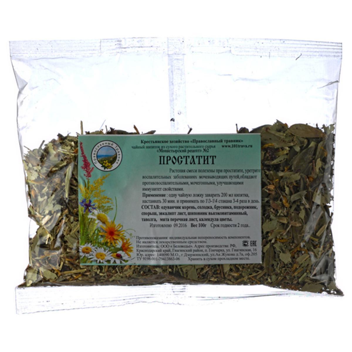 настойка и травы для лечения простатита