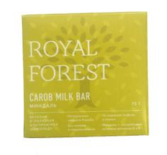 Шоколад ROYAL FOREST CAROB MILK BAR с миндалем 75 г