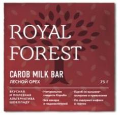 Шоколад ROYAL FOREST CAROB MILK BAR с фундуком 75 г